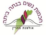 בהרן (1)